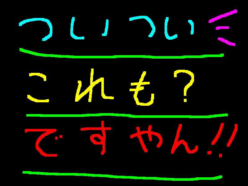 f0056935_17171698.jpg