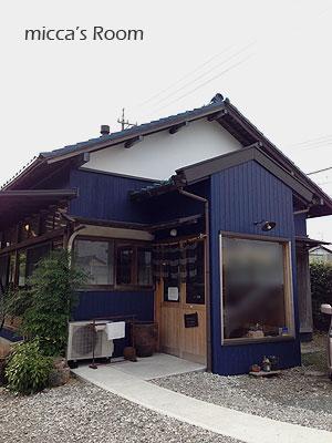 菊川 クミーチェと 掛川 ヴィレッジ_b0245038_16251143.jpg