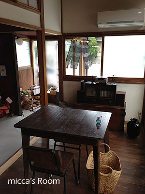 菊川 クミーチェと 掛川 ヴィレッジ_b0245038_16251784.jpg