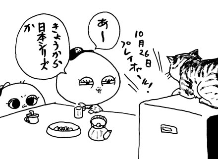 f0105741_17165565.jpg