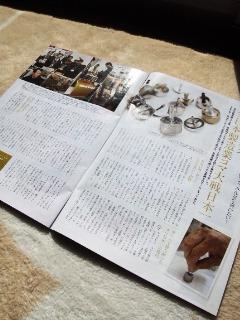 きらら☆11月号に掲載_a0272042_10294388.jpg