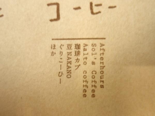 b0132442_16291721.jpg