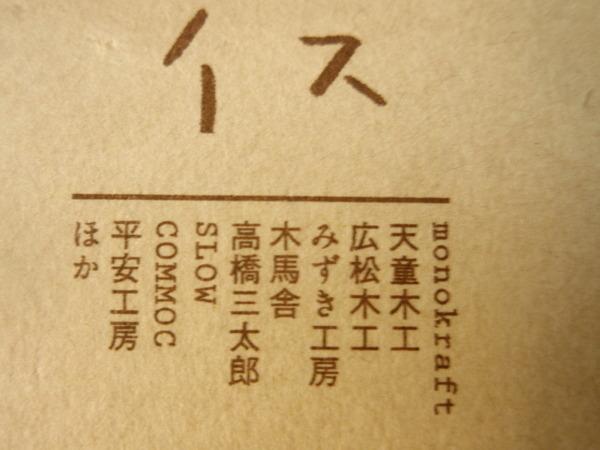 b0132442_16295414.jpg
