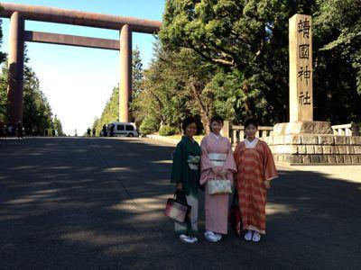 靖国神社お茶会_f0140343_17164130.jpg