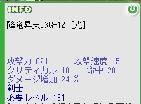 b0062457_22154073.jpg