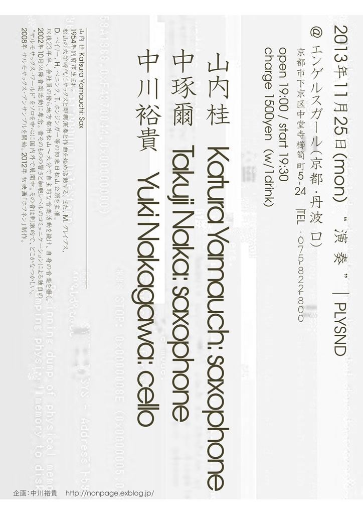 f0082360_14484979.jpg