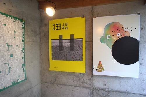 JAGDA TOYAMA ポスターデザイン展 2013「GREEN」vol.18 _b0151262_8392953.jpg
