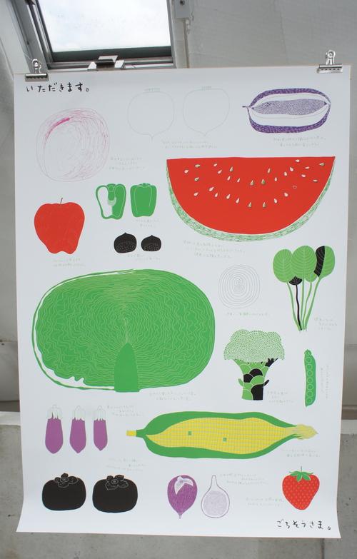 JAGDA TOYAMA ポスターデザイン展 2013「GREEN」vol.18 _b0151262_8394719.jpg