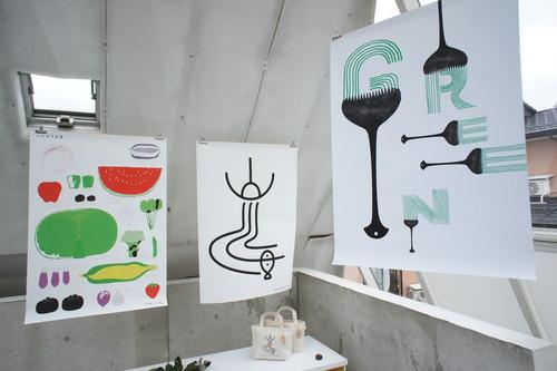 JAGDA TOYAMA ポスターデザイン展 2013「GREEN」vol.18 _b0151262_8402068.jpg