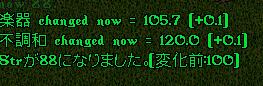 b0022669_20525768.jpg