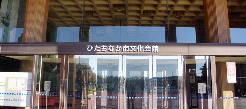 13年10月27日・ふるさとの伝統藝術文化鑑賞会_c0129671_2048628.jpg