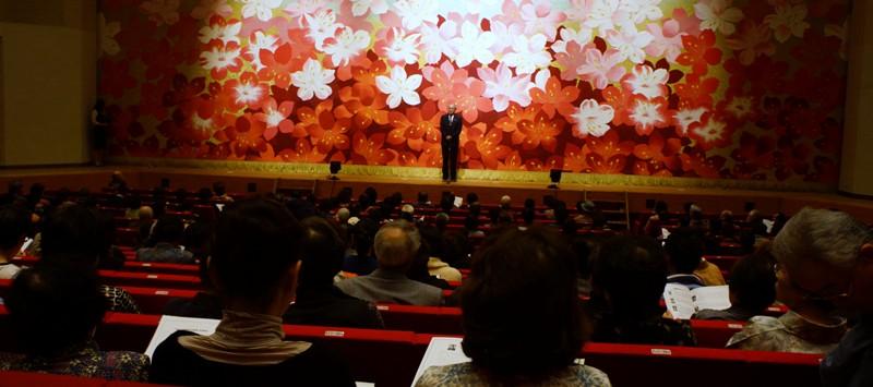 13年10月27日・ふるさとの伝統藝術文化鑑賞会_c0129671_20504234.jpg