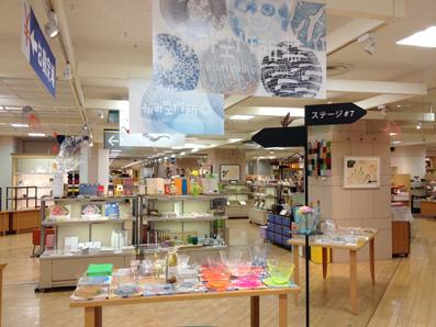 IREMONYA at 伊勢丹松戸店「ちょっと楽しいmono展」情報vol.3_b0087378_15241085.jpg