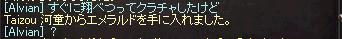 b0083880_194873.jpg