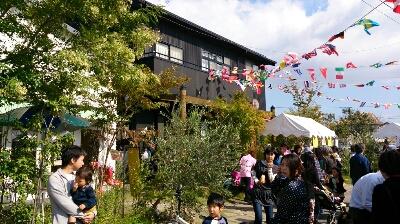 ecoふれあい祭り_d0172085_16474145.jpg