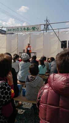 ecoふれあい祭り_d0172085_16561911.jpg