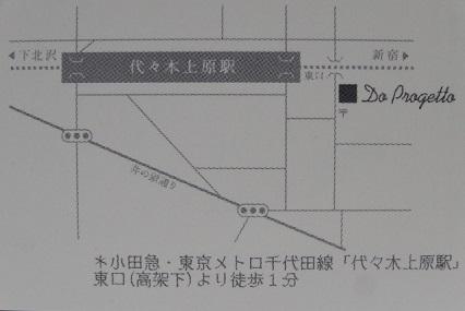 d0257298_2025379.jpg