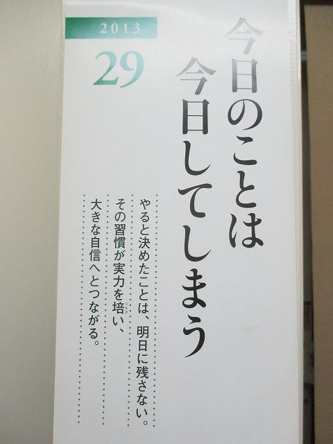 f0202703_23293827.jpg