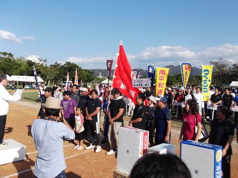 商工会運動会_f0213709_1221916.jpg