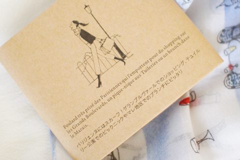 My Little Box Japan,First BoxはParisienne!_d0063314_023217.jpg