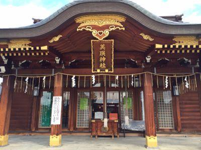 北海道3大パワースポット_f0096216_17144658.jpg