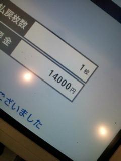 b0020017_1434234.jpg