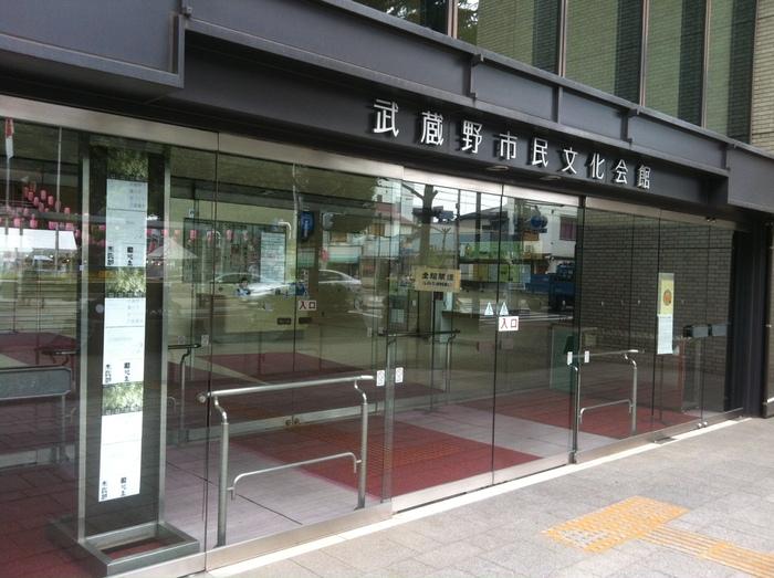 第1回武蔵暮家-MUSAKUI-暮らしの無料相談会終了_b0227217_20384391.jpg