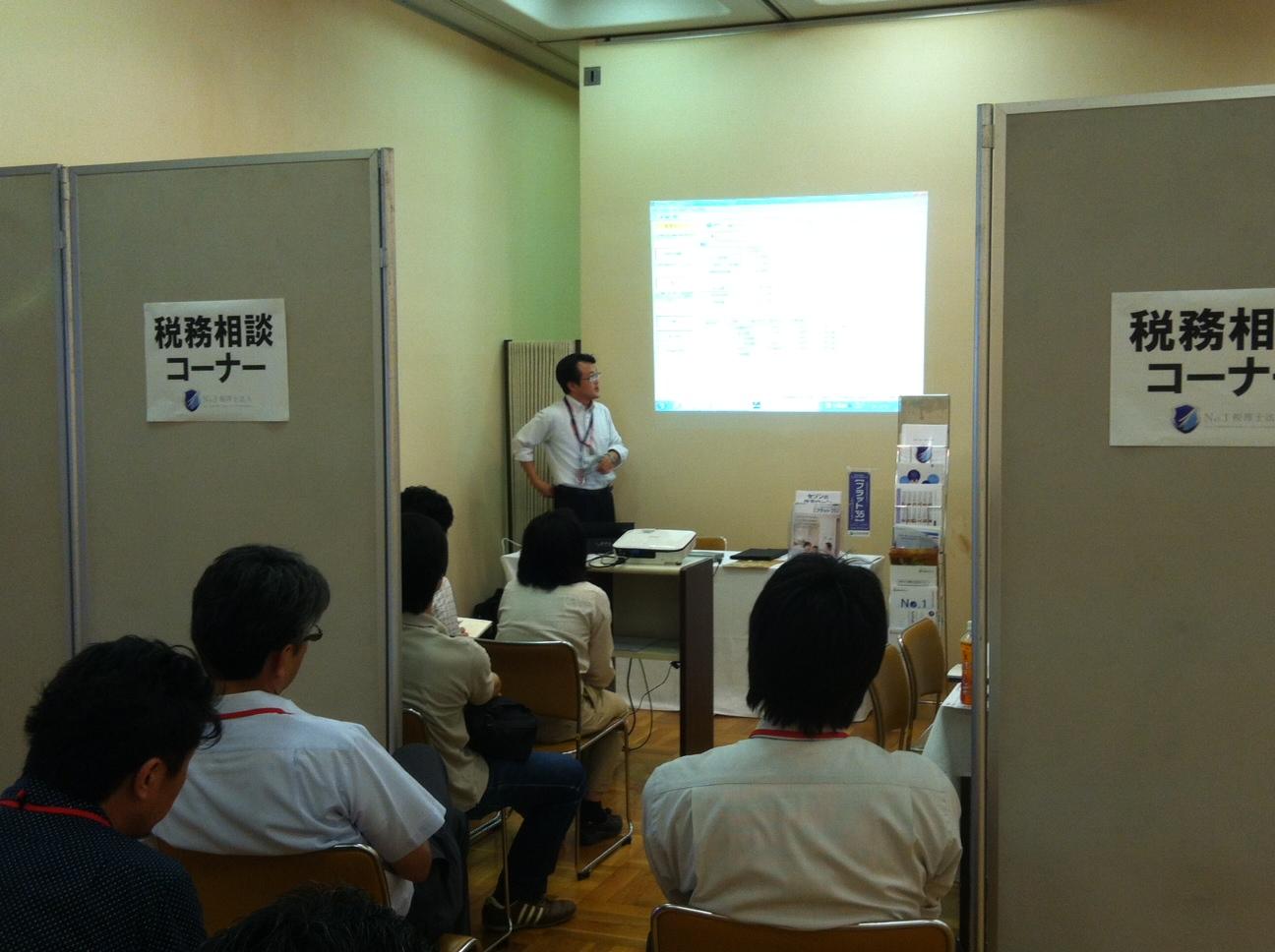 第1回武蔵暮家-MUSAKUI-暮らしの無料相談会終了_b0227217_2042425.jpg