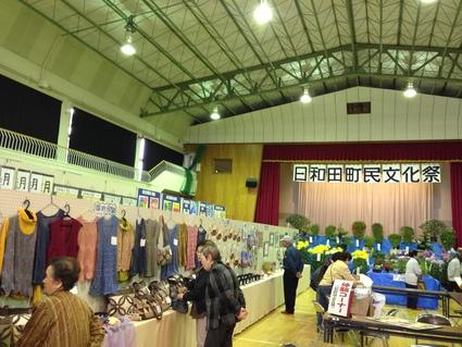 第61回 日和田町民文化祭_f0259324_9341718.jpg