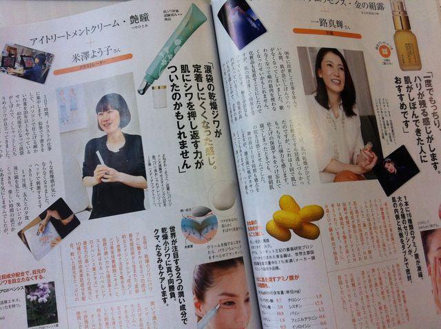 レシピ試作と宣伝☆_e0262430_1035670.jpg