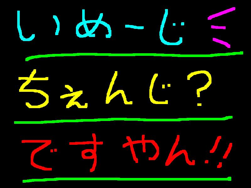 f0056935_20323594.jpg