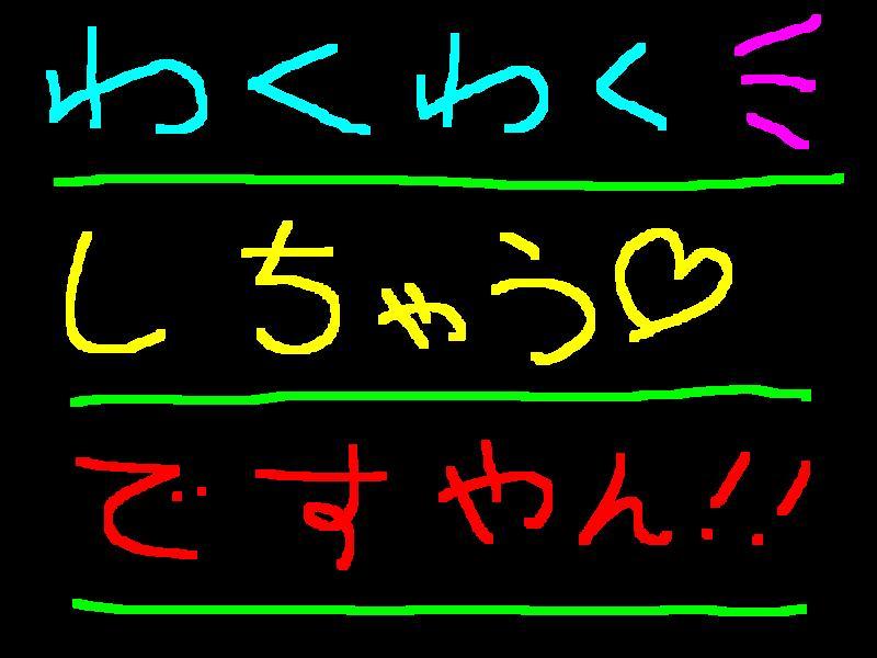 f0056935_2134267.jpg