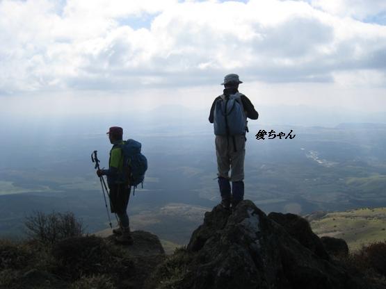 南くじゅうの紅葉 久住山と俊ちゃんの今日の山歩き_c0077338_2237371.jpg