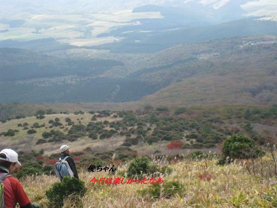 南くじゅうの紅葉 久住山と俊ちゃんの今日の山歩き_c0077338_22375150.jpg