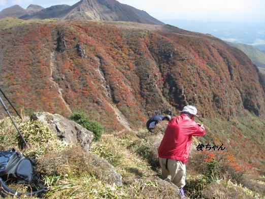 南くじゅうの紅葉 久住山と俊ちゃんの今日の山歩き_c0077338_2237565.jpg