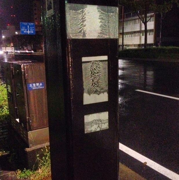Daily Photo/2013_10_28(画像多め)_e0121640_18283659.jpg