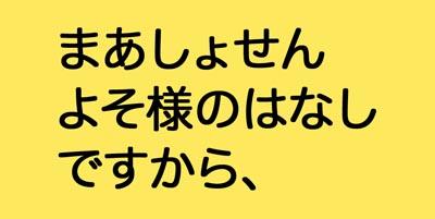 f0105741_1435892.jpg