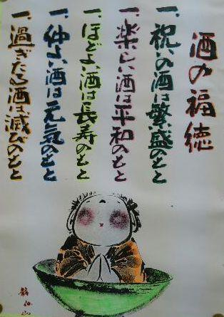 コミュニテー活動_f0081443_21404343.jpg