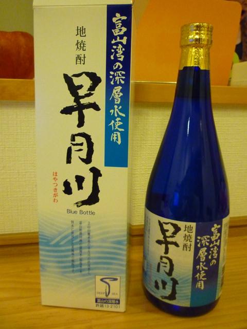 美味いゾ、地焼酎!_e0118846_178061.jpg