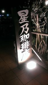 f0169347_1727815.jpg