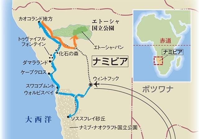 ナミビアの旅(36) カオコランドからエトーシャへ_c0011649_001013.jpg