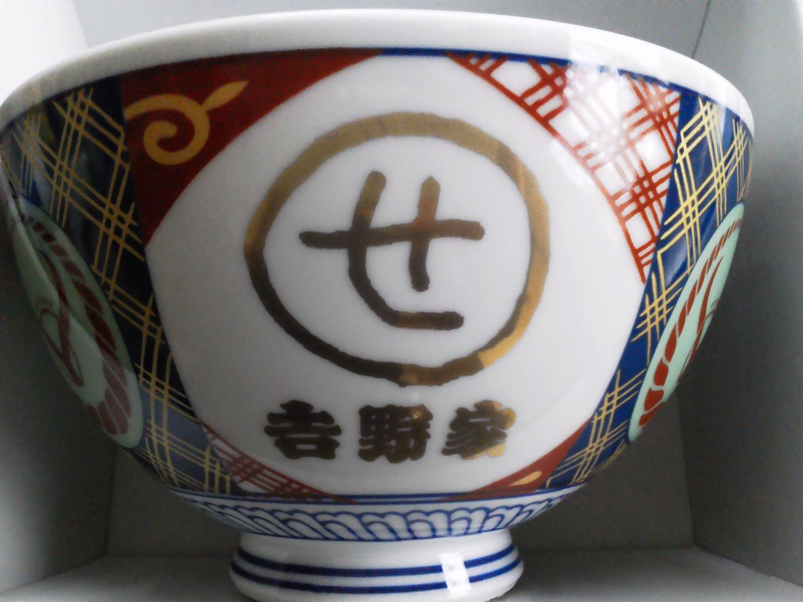 斉藤和義_b0050651_158324.jpg