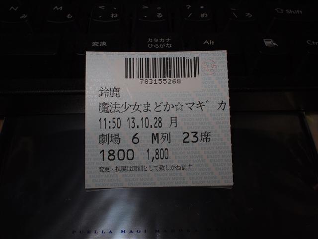 b0043454_1826984.jpg