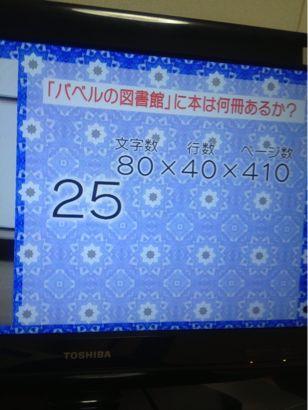 e0295455_165698.jpg