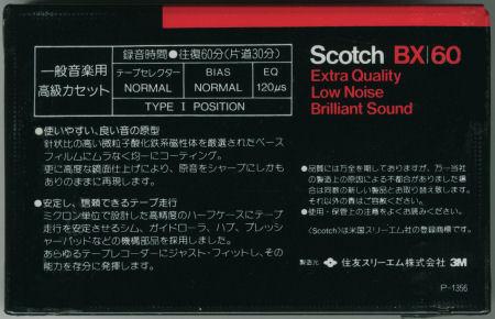 Scotch BX_f0232256_135222.jpg