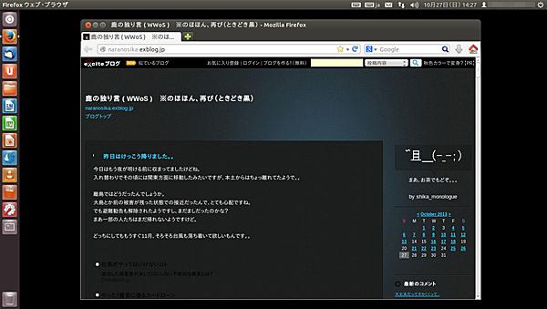 d0021258_8403681.jpg