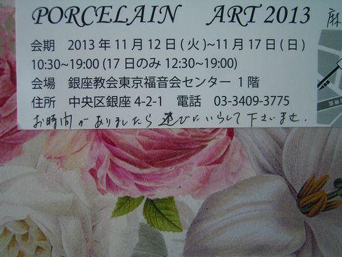 f0193762_953579.jpg