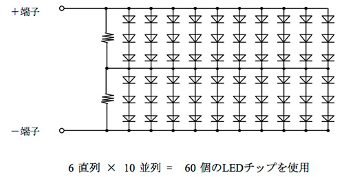 2013/10/28 高演色60wLEDライトの製作:その5_b0171364_9332937.jpg