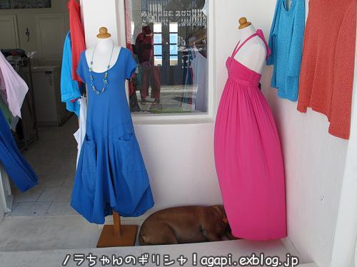 ギリシャで二部式着物を!_f0037264_8385499.jpg