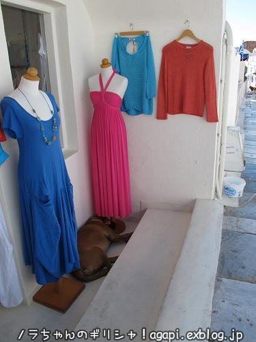 ギリシャで二部式着物を!_f0037264_8391928.jpg